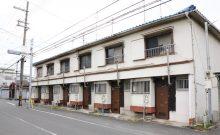 住宅弱者のための入居支援