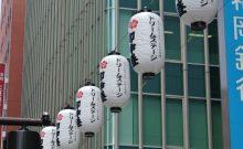 博多祇園山笠へ協賛しております。