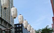 博多祇園山笠へ協賛